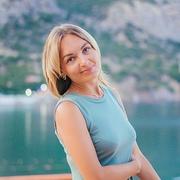 Наталья 31 Каменск-Уральский
