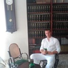 Andrіy, 28, Abrera