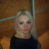 Наталья, 38, г.Донецк