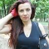 Марина, 43, г.Луганск