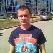 денис 34 Михайловск