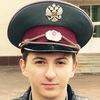 Сергей, 20, г.Уфа