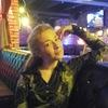 Валерия, 36, г.Мурманск