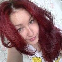 Елена, 29 лет, Скорпион, Новосибирск