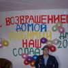 Андрей, 23, г.Лесной
