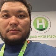 Дмитро 30 Кривой Рог