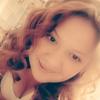 Анастия, 23, г.Кострома