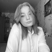 Ирина 17 Егорьевск