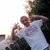 Евгений, 30, г.Новосибирск