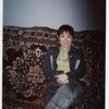 Dinara, 31, г.Затобольск