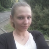 Натка, 19, г.Дубно