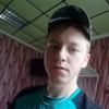 Серёга, 19, г.Володарское