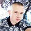 Олексій, 24, г.Ладыжин