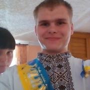 Саша 23 года (Козерог) Лановцы