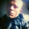 alex, 34, г.Бреда