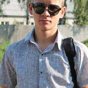 Алекс 31 Кострома