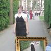Виктория, 29, Білопіллі