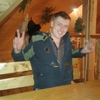 Jigora, 26, г.Прага