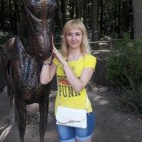 Ирина, 32 года, Овен, Харьков