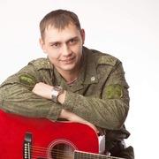 Алексей 30 Ангарск