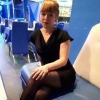 Елена, 39 лет, Стрелец, Бикин