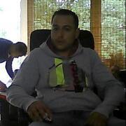 Konstantin 21 Эссен
