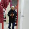Сергей, 71, г.Пущино