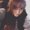 Anastasiya, 27, г.Sutton