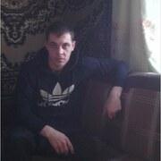 Максим 29 Александровск-Сахалинский