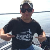 Анатолий, 34 года, Скорпион, Санкт-Петербург