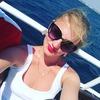 Ольга, 27, г.Прокопьевск