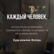 Alex 20 Москва