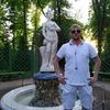 Александр Щербинин, 29, г.Санкт-Петербург