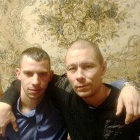 Алекс, 40 лет, Овен, Москва