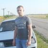 Slavik, 33, Pavlograd
