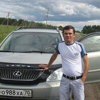 Александр, 44 года, Весы, Томск
