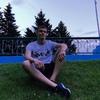 Сергей, 19, г.Белогорск