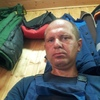 misha, 39, Furmanov