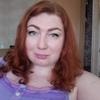 Елена, 37, г.Калининград