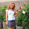 Светлана, 37, г.Людвигсхафен-на-Рейне