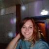 Lera, 29, Gay