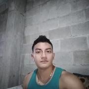 Ernesto Rivas 30 Сан-Сальвадор