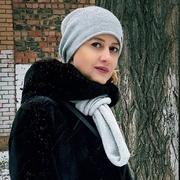 Ольга 37 Самара