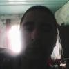 igor, 36, Miory