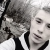 Jése, 18, г.Волгоград