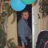 Евгений, 35, г.Вырица