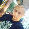 Сергій, 21, г.Киев