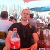 Владимир, 25, г.Снежное