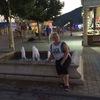 оксана, 44, г.Курганинск