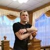 Andrey, 38, Yelets